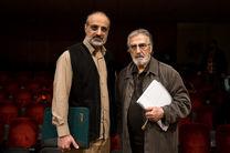 پخش زنده اجرای ارکستر ملی و محمد اصفهانی از رادیو