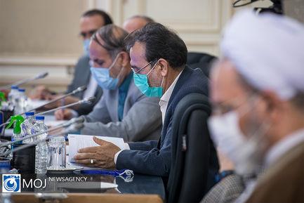 جلسه بررسی صلاحیت داوطلبان سیزدهمین انتخابات ریاست جمهوری