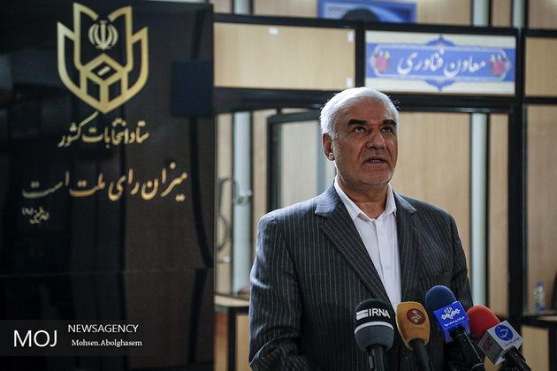 بازدید احمدی از ستاد انتخابات کشور