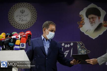 ثبت نام اسحاق جهانگیری در انتخابات ریاست جمهوری ۱۴۰۰