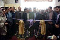 افتتاح نمایشگاه دستاوردهای چهل و یکمین ساله انقلاب اسلامی در البرز