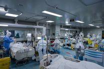 ۱۶ فوتی کرونا  و بستری ۱۵۰ بیمار