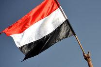 مواضع نظامی سعودی مورد هدف یمن قرار گرفت
