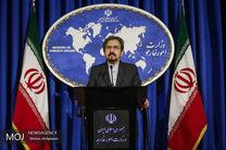 داغ جنایت حمله به هواپیمایی مسافربری ایران هنوز تازه است