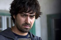 شهاب حسینی اولین بازیگر فیلم سینمایی شکرستان شد