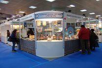 فعالیت ایران در نمایشگاه کتاب بلگراد آغاز شد