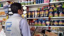 بازرسی بیش از 980 مرکز عرضه و توزیع کالا در اردبیل