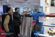 نخستین نمایشگاه ملی فولاد ایران