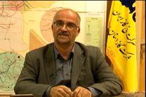 افزایش سطح ایمنی در شرکت گاز اصفهان