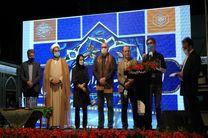 جشنواره بزرگ صالح برگزیدگان خود را شناخت/تلاشی برای خلق فیلم های ارزشی