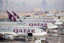هواپیمایی قطر مسیر جدید هوایی معرفی کرد