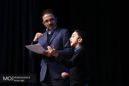 جشنواره « کودک آنلاین »