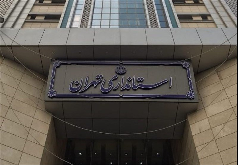 سرپرست جدید روابط عمومی استانداری تهران منصوب شد