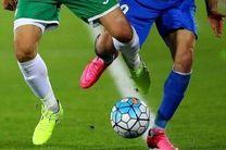 برنامه هفته هجدهم لیگ برتر بیستم فوتبال ایران مشخص شد