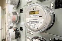 قطع برق مشترکان اداری پرمصرف در استان کردستان