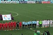 صعود پرسپولیس به مرحله یک چهارم نهایی جام حذفی