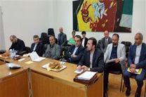 آغاز هفتمین دور گفتوگوهای حقوق بشری ایران و سوئیس