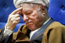 آیتالله هاشمیرفسنجانی فراتر از سلایق سیاسی عمل میکرد/فقدان این یار دیرین امام رهبری در جامعه کاملاً احساس میشود