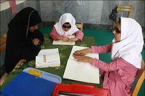 راه اندازی مرکز مشاوره دانش آموزان استثنایی در خوزستان برای نخستین بار در کشور