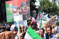 فراخوان استاندار و نماینده ولی فقیه در مازندران از مردم برای شرکت در راهپیمایی روز قدس