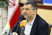 سخنگوی وزارت بهداشت کمبود داروی بیهوشی را تکذیب کرد