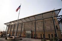 تحویل ۳۰ دستگاه خودروی زرهی به ارتش عراق توسط آمریکا