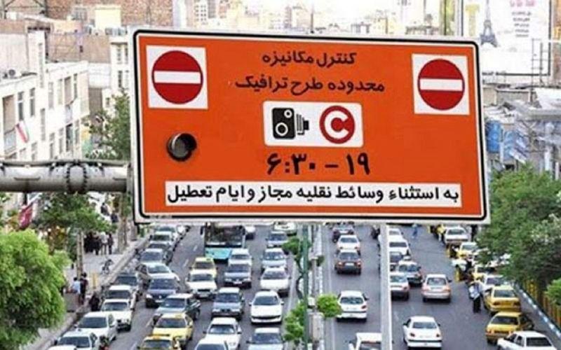تمدید مهلت به خبرنگاران جهت ویرایش مدارک طرح ترافیک