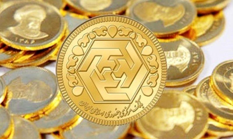 قیمت سکه در 11 مهر ماه چهار میلیون و 380 هزار تومان شد
