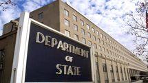 ترامپ بازرس کل وزارت خارجه را برکنار کرد