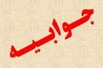واکنش بنیاد بین المللی غدیر در هرمزگان به سخنان امام جمعه بندرلنگه