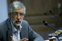 دشمن برای هر سه رکن اصلی انقلاب برنامه ریزی کرده است