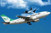 تعرض به هواپیمای مسافربری،  راهزنی هوایی است