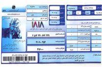 امکان مشاهده جزئیات صورتحساب قبض تلفن ثابت در اصفهان