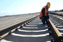 آمادگی شرکت ذوبآهن برای تأمین ریل قطار اصفهان - تهران