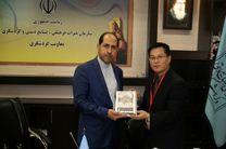 راهاندازی پاویون گردشگری ایران در شانگهای