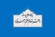 مراسم عزاداری امسال در حسینیه امام خمینی (ره) به صورت عمومی برگزار نمی شود