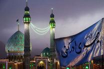 جذب خادم افتخاری دانش آموز برای نخستین بار در مسجد جمکران