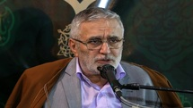 دانلود روضه با نوای حاج منصور ارضی به مناسبت رحلت پیامبر (ص)