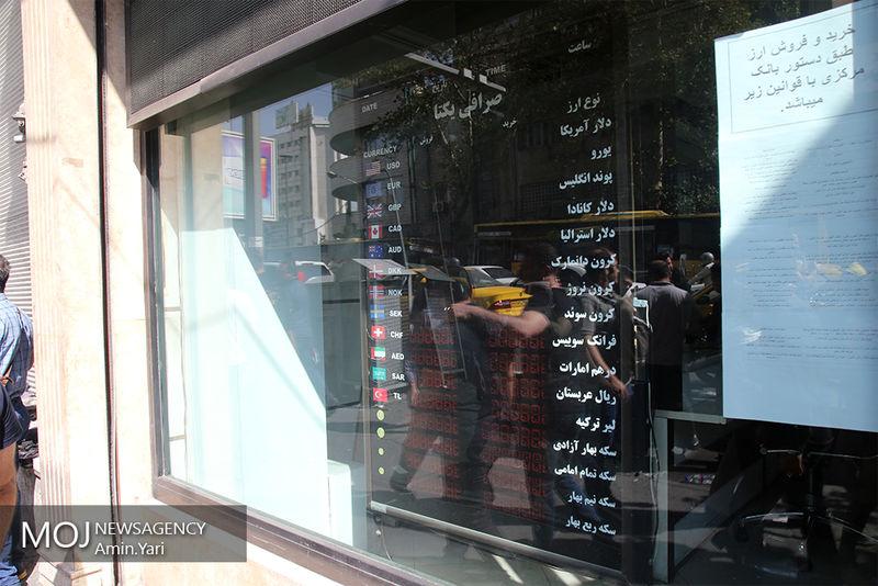 قیمت ارز در بازار آزاد 10 مهر 97