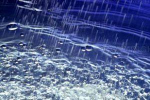 پیش بینی وقوع رگبار باران در ارتفاعات  هرمزگان