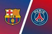 پخش زنده بازی بارسلونا و پاری سن ژرمن از شبکه سه سیما