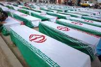 پیکرهای مطهر 135 شهید دفاع مقدس از مرز دریایی اروندرود وارد میهن اسلامی شد