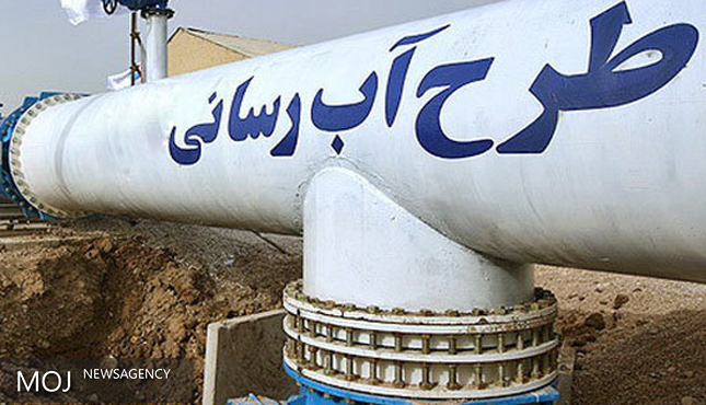 اجرای۲۲ پروژه آبرسانی در روستاهای استان قم