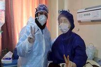 جدال ۲۳ روزه بیمار کرونایی با مرگ در بیمارستان میناب