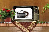 فیلمهای سینمایی آخر هفته تلویزیون در روزهای ۲۶ و ۲۷ دی ماه مشخص شد