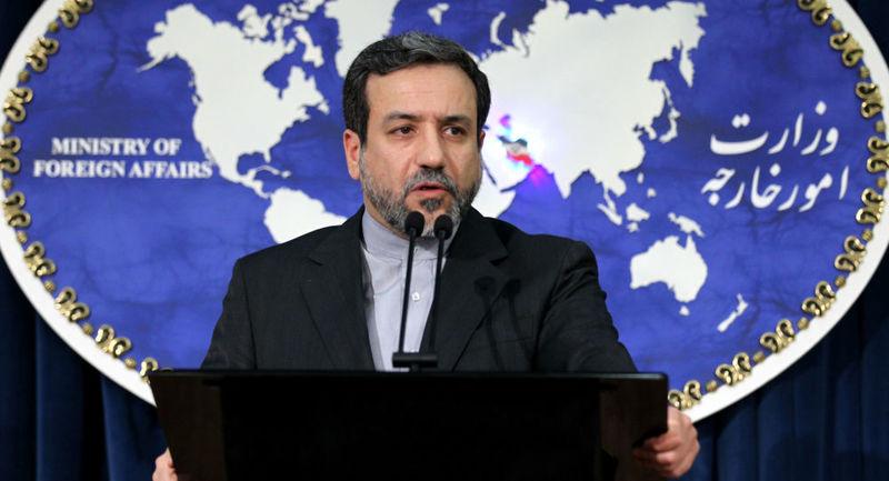 روابط ایران و اروپا در آستانه دو رخداد مهم