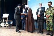 مراسم تکریم و معارفه فرمانداران شهرستان خمینی شهر برگزار شد
