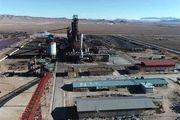 رشد 61 درصدی سود خالص شرکت فولاد سفیددشت