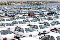 قیمت خودرو امروز ۱۹ آذر ۹۹/ قیمت پراید اعلام شد