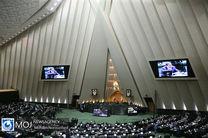 برگزاری انتخابات هیئت رئیسه فراکسیون مدیریت شهری/ پیرهادی رییس شد